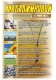 № 3(26) сентябрь 2009