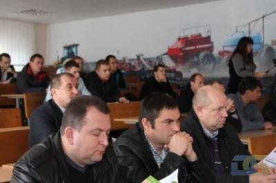 Аудитория семинара