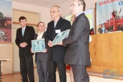 Вручение свидетельства о регистрации в Национальном реестре рекордов Украины